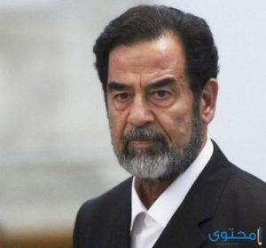 هل تعلم عن صدام حسين